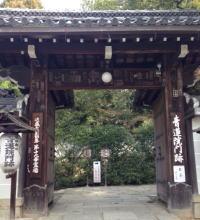 淡輪の歴史 鎌倉時代